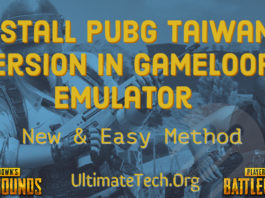 Install PUBG Mobile Taiwan in Gameloop Emulator [Easy New Method]